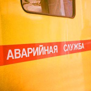 Аварийные службы Шимска