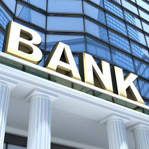 Банки Шимска