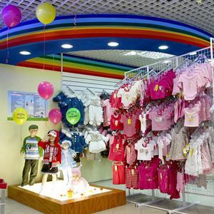 Детские магазины Шимска