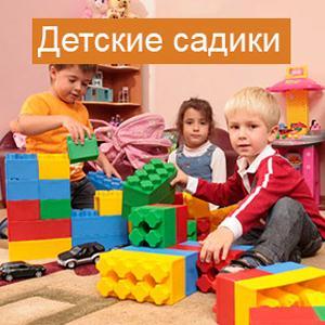 Детские сады Шимска