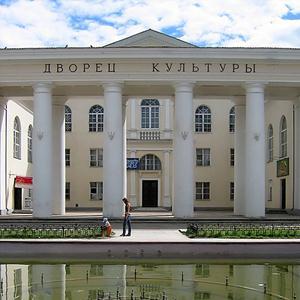 Дворцы и дома культуры Шимска