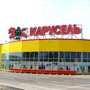 Гипермаркеты Шимска