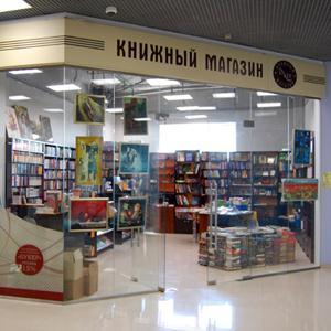 Книжные магазины Шимска