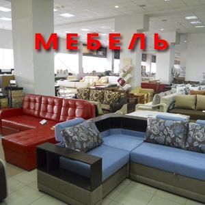 Магазины мебели Шимска