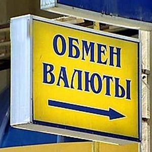 Обмен валют Шимска