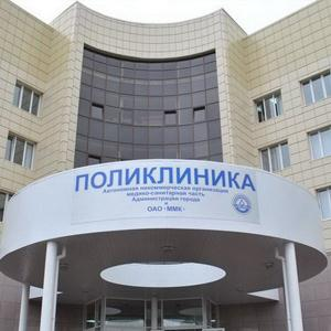 Поликлиники Шимска
