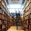 Библиотеки в Шимске