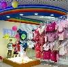Детские магазины в Шимске