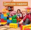 Детские сады в Шимске