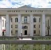 Дворцы и дома культуры в Шимске