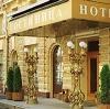 Гостиницы в Шимске
