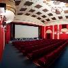 Кинотеатры в Шимске