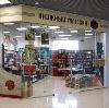 Книжные магазины в Шимске