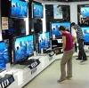 Магазины электроники в Шимске