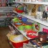 Магазины хозтоваров в Шимске
