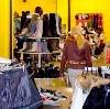 Магазины одежды и обуви в Шимске