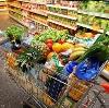 Магазины продуктов в Шимске