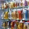 Парфюмерные магазины в Шимске