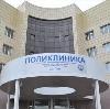 Поликлиники в Шимске