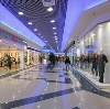 Торговые центры в Шимске