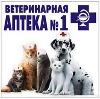 Ветеринарные аптеки в Шимске