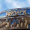 Зоопарки в Шимске