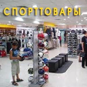 Спортивные магазины Шимска