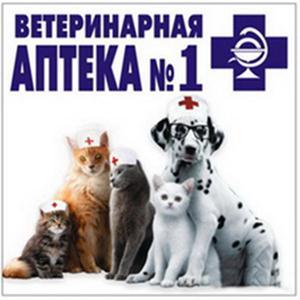 Ветеринарные аптеки Шимска